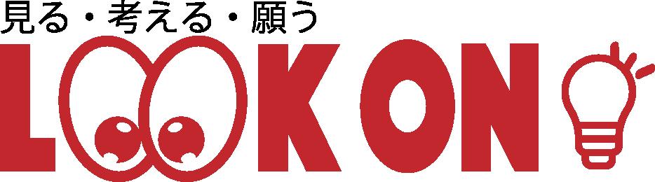 LookON